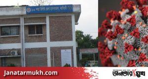 নরসিংদী জেলা হাসপাতাল