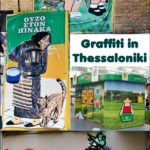 Graffiti in Thessaloniki