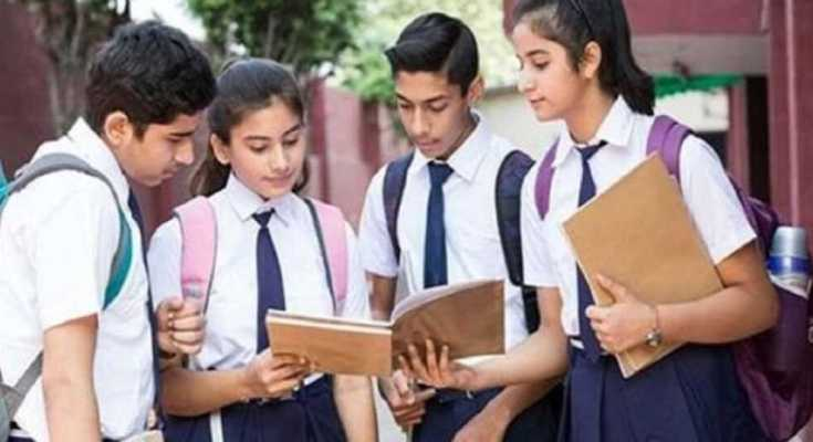 CBSE cuts syllabus by 30% for classes 9 to 12 children will have less burden of education