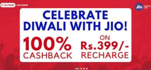 Jio Diwali Offers 100% Cashback on 399 Rs