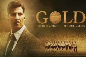 New movie gold teaser launch