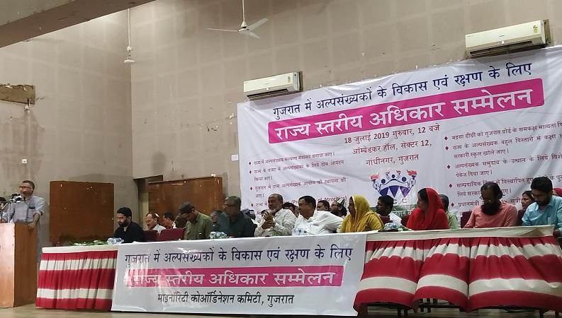 अहमदाबाद में अल्पसंख्यकों का सम्मेलन।