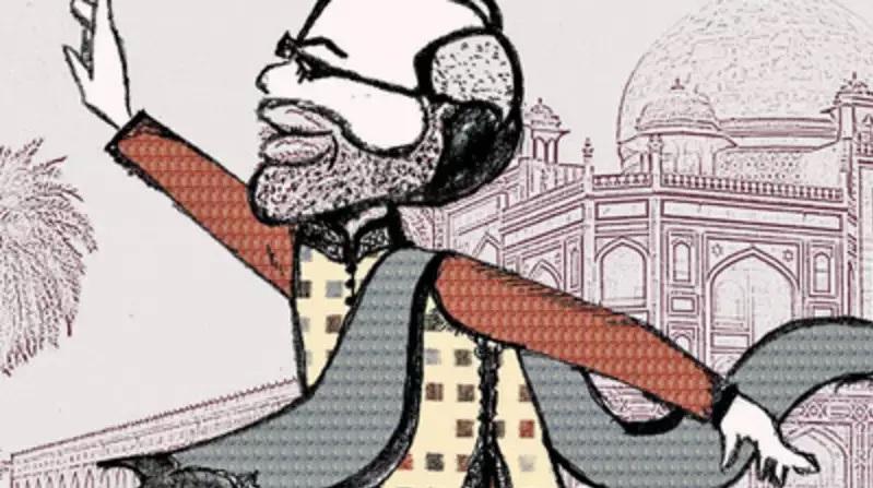 मोदी का स्केच। साभार-गूगल।