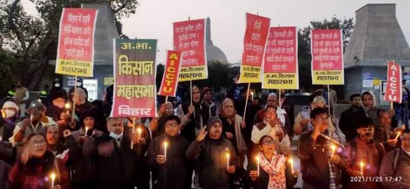 गणतंत्र दिवस की पूर्व संध्या पर किसान कानून के खिलाफ बिहार भर में निकाला गया मशाल जुलूस, भाकपा-माले ने किया था आह्वान