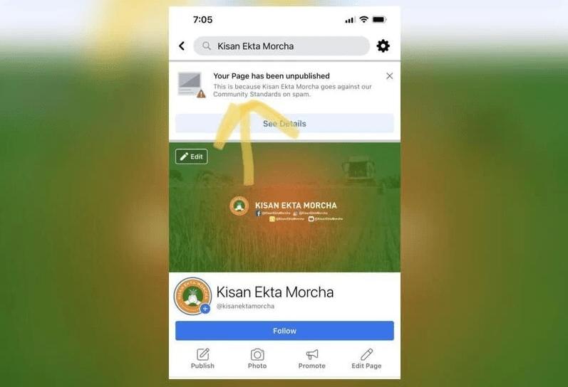 गृह मंत्रालय के निर्देश पर ट्विटर ने होल्ड किया किसान एकता मोर्चा, कारवां और एक्टर सुशांत सिंह का एकाउंट