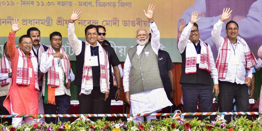 चुनावों में असम-समझौते का जिक्र नहीं कर रही है भाजपा