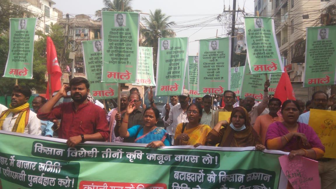 सहजानंद जयंती पर तीनों कृषि कानूनों को रद्द करने की मांग के साथ पटना में किसान मार्च