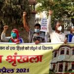 पटनाः खुदाबख्श लाइब्रेरी बचाने के लिए सड़क पर उतरा नागरिक समाज