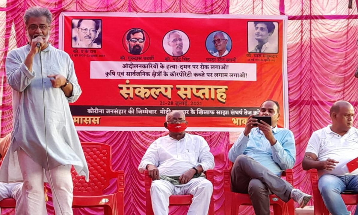 तानाशाह मोदी सरकार को उखाड़ फेंकने का वक्त: दीपंकर