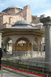 Šadrvan - Sahn fountain