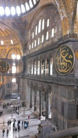 Aja Sofija - Hagia Sophia