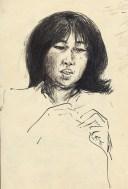 Namgyal Ngwang