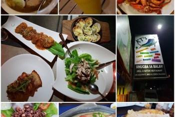 【科隆島Coron】科隆島美食餐廳推薦總整理