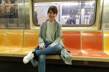 【紐約】 交通攻略 - 搞定Metro Card、地鐵、公車、渡輪、Uber,在紐約自由穿梭!