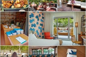 【夏威夷-Oahu】歐胡島住宿推薦:The Laylow酒店,交通便利的精品飯店