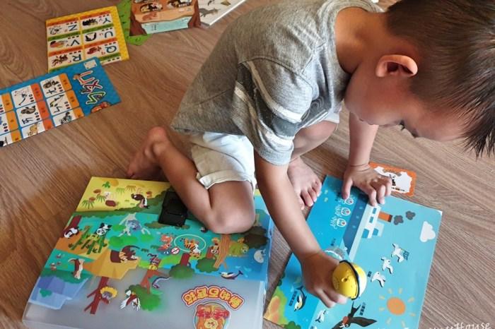 【開箱】點讀筆推薦 – iPan屋小博士點讀筆、動物百寶箱,好玩中學習的親子共讀時光