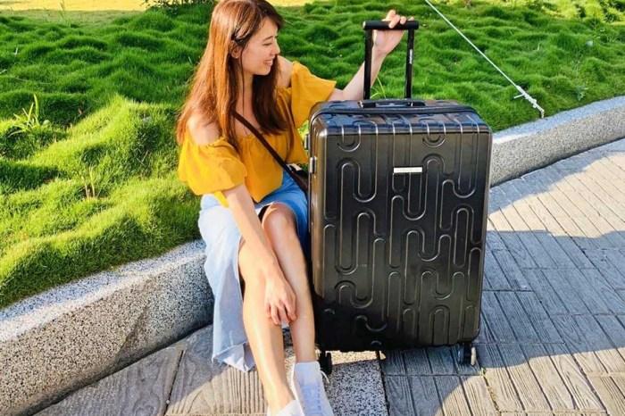 【開箱】三大行李箱品牌比較與推薦,Centurion百夫長新款旅行箱開箱分享