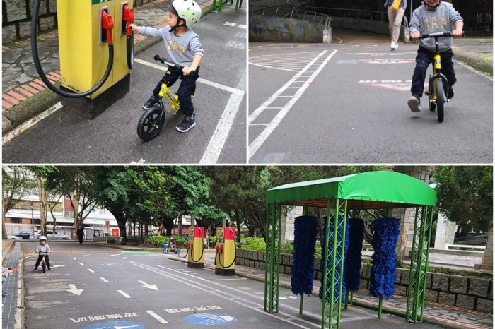 【新北新店】交通公園迷你駕訓交通學習場,親子騎車趣,好玩又放電