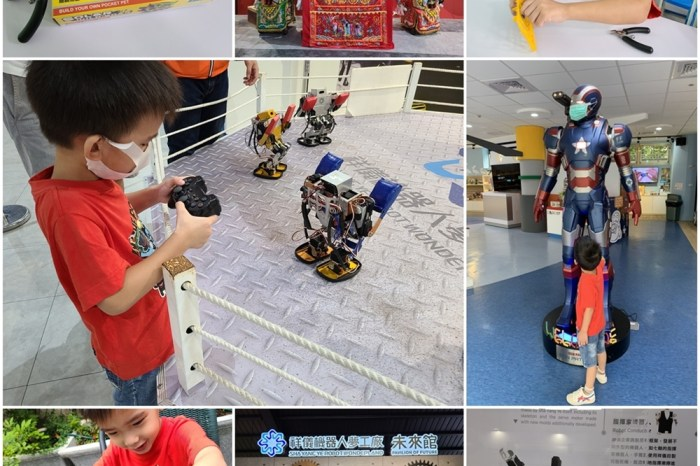 【桃園】桃園親子景點推薦 – 祥儀機器人夢工廠,桃園觀光工廠DIY,男孩的天堂