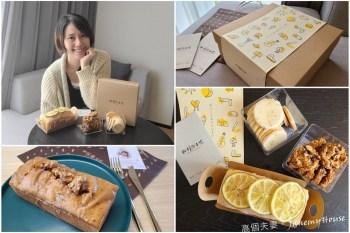 【彌月禮盒】彌月蛋糕推薦,拓樸本然彌月磅蛋糕,好吃、質感包裝、食材天然、常溫保存