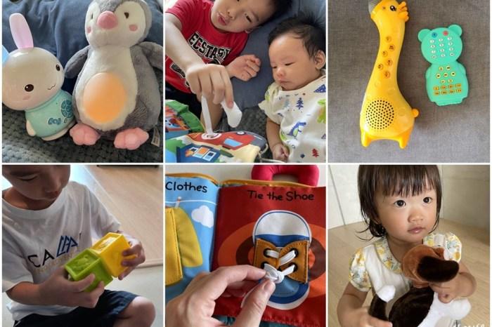 10大小牛津嬰兒安撫玩具/幼兒教具開箱