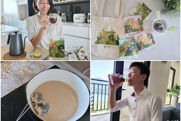 台灣茶包推薦:貓奉茶紅茶茶包禮盒 - 紅玉紅茶、蜜香紅茶、阿薩姆紅茶,冷泡、熱泡、鍋煮奶茶都香醇好喝