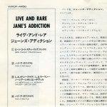 Live And Rare Japanese Lyric Sheet