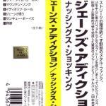 Japan WPCR-1173 JCard