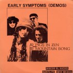 Early Symptoms Orange Back