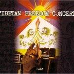 Tibetan Freedom Concert Japanese Promo Cover