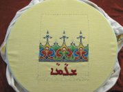'Shlama' hand embroidered bag, in progress (front panel, 5 x 8 inches)