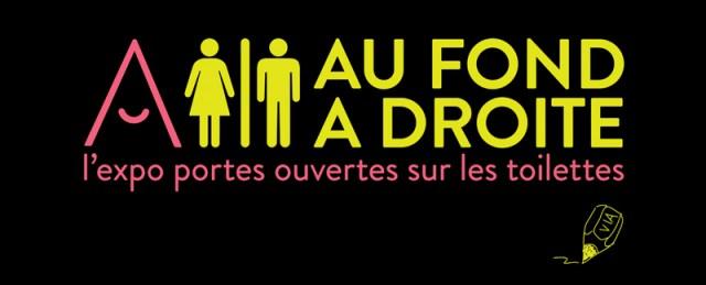 xposition Au fond à droite : portes ouvertes sur les toilettes, Foire de Paris 2013