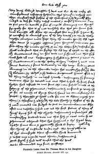 On July 5, 1535, Sir Thomas More penned his last letter, to his beloved duaghter Margaret. Read it on www.janetwertman.com