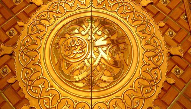 ماہِ رمضان کے بعد ہمارے معمولاتِ زندگی اور کامیابی کا راستہ