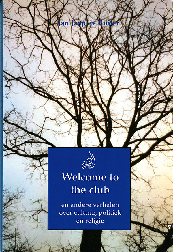 welcome_to_the_club_front