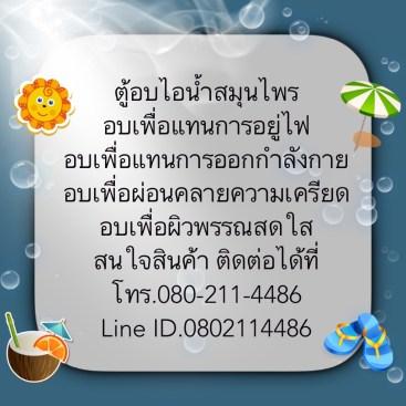 S__30121986