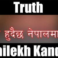 Dailekh Kanda - New Nepali Kanda Video Gona Viral, Stop it