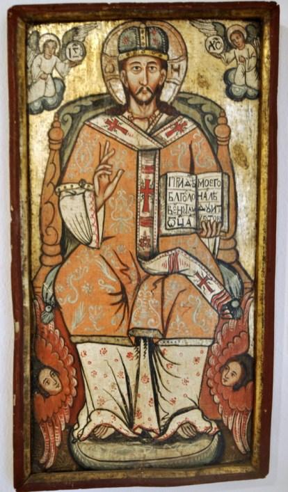 Chrystus Pantokrator. 1650 r, z cerkwi w Bodružalu.