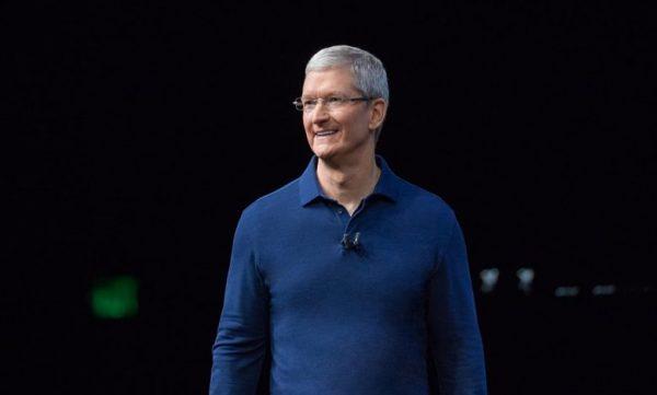 Apple – September Event 2016 – Jannah Videos