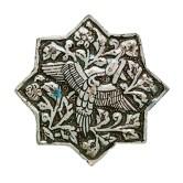 Tile, Iran. World Cultures Collection. Photo: MMFA