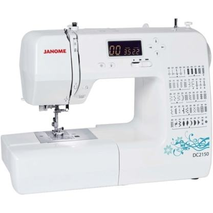 Janome-DC2150