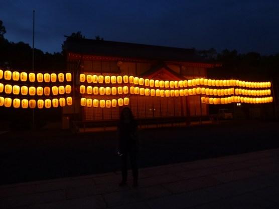 Lanterns at Gokoku Shrine