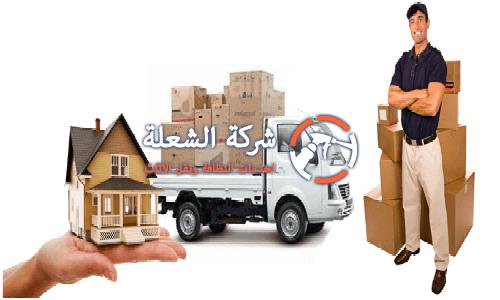 شركة نقل اثاث من الرياض الي خميس مشيط ؟