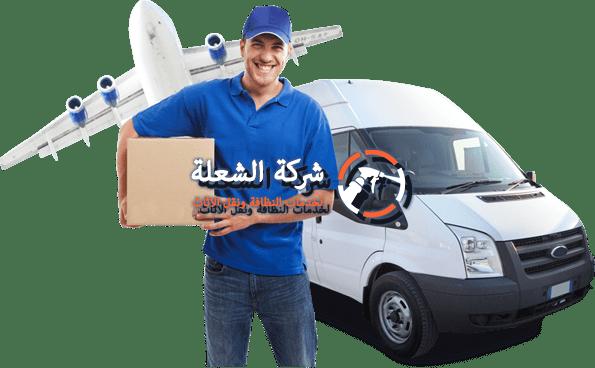 افضل شركة نقل اثاث خارج الرياض