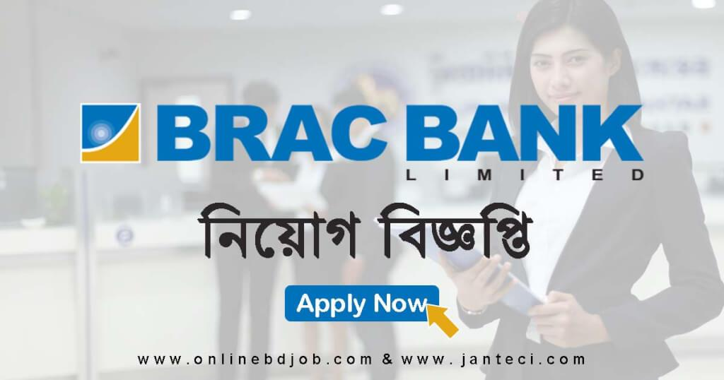 BRAC Bank Limited Job Circular 2021
