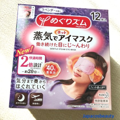 Megrhythm hot steam eye mask