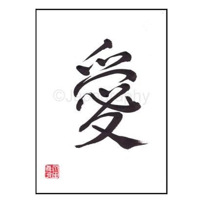Kalligraphie Liebe