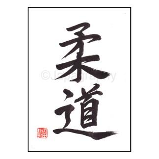 Kalligraphie Judo