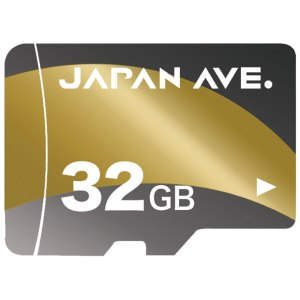JAPAN AVE.(ジャパンアベニュー) GT65 microSD
