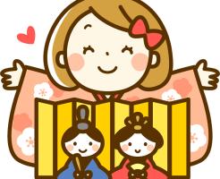 初節句 女の子 お祝い 雛人形 料理 衣装 金額 相場 プレゼント